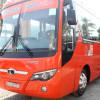 ベトナム旅行情報にて、ベトナム国内でのバスでの移動について