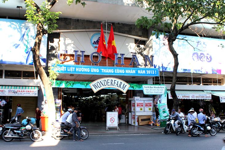 ベトナム情報局より ダナンのハン市場