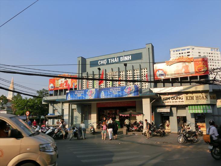 ベトナムに旅行に行く際の便利情...