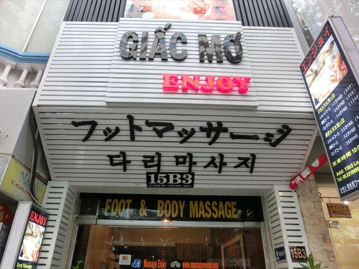 CIMG6896_R