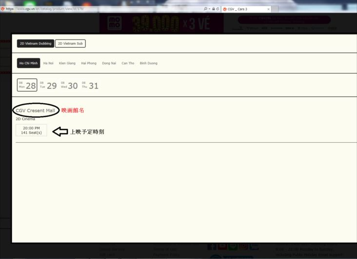 jouhou.com0280